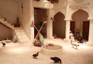 Bharain Museum